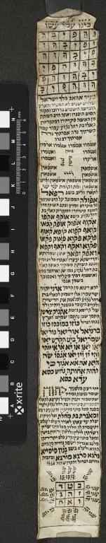Amulet M1771