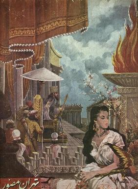 [تهران مصور, Tihrān-i Muṣavvar (۶۰۳), Tihran-i musavvar (603)]