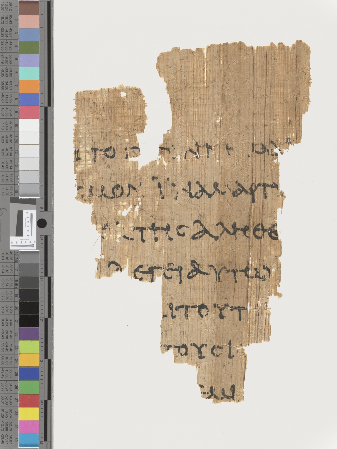 St John Fragment